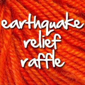 Earthquake1-300x300
